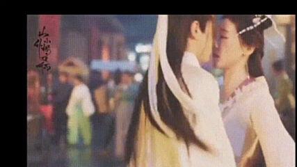 Su Yin Yin & Ning Xiu Rui Prince Royce - Addicted .mpg