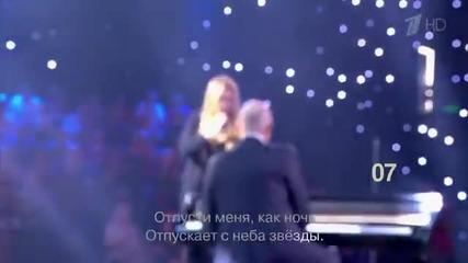 Ирина Дубцова и Игорь Крутой - Отпусти меня