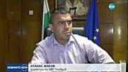 ЗАПАЛЕН КАМИОН: Бутилки с метан се взривиха на пътя Пловдив-Карлово