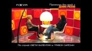 Горещо - 13.02.2010 - част 7