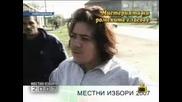 Господари На Ефира - Гласуването На Ромите