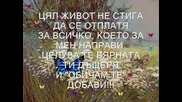 За Таткоwmv