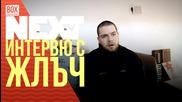NEXTTV 022: Гост: Интервю с Жлъч и Гена