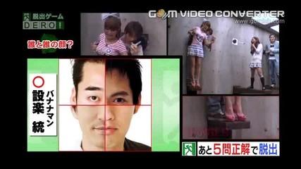 Смях!луда японска игра