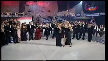 Vesna Zmijanac - Ne kunite crne oci - Novogodisnje Grandovo veselje - (TV Pink 2005)