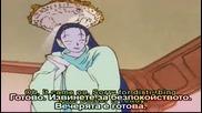 Sailor Moon - Епизод 20 - Bg Sub