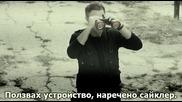6 Куршума (2012) Целият филм - част 6/6 / Бг Субс
