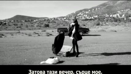 Peggy Zina - Mi M akou - Не ме докосвай