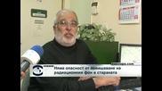 Радиационният фон в България е в границите на нормата