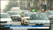Париж готви забрана за дизеловите автомобили