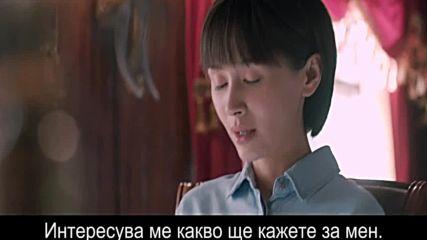 Бг субс! When a Snail Falls in Love 20 / Когато охлювът се влюби