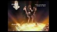 (превод) Sean Paul Ft. Rihanna - Break It Off