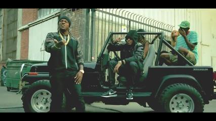 Зарибява ли ? Future ft. Pharrell Williams, Pusha T - Move That Dope
