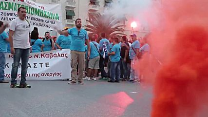 Greece: Hundreds rally against austerity in Thessaloniki