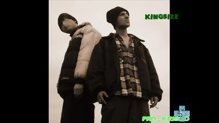 Kingsize - Нашите Пари