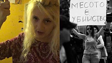 Впечатленията ми от протеста против месото / протест - ''МЕСОТО Е УБИЙСТВО''
