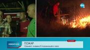 Пожар над село Горно Черковище