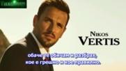 Bg Премиера 2017 Nikos Vertis - An M Agapises. Ако си ме обикнала