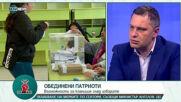 """""""Офанзива с Любо Огнянов"""" (23.01.2021)"""