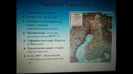 Стопанство на Финландия