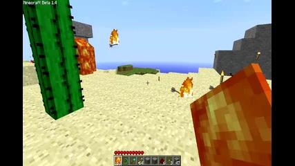 Minecraft - огнени стрели (tutorial)