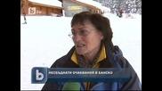Благотворително ски състезание