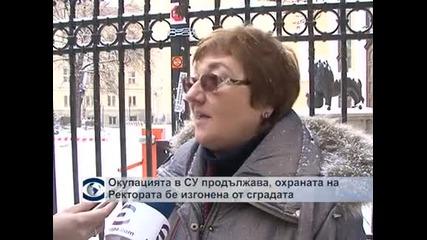 Окупацията в СУ продължава, охраната на Ректората бе изгонена от сградата
