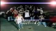Bun B. Ft. Draped Up feat. Lil Keke, Slim Thug, Paul Wall, Mike Jones, Z-ro, Aztec