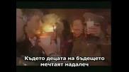 Scorpions - Wind of Change с превод
