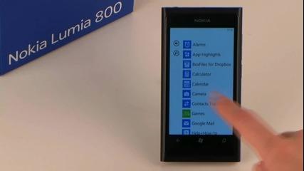 Nokia Lumia - Персонализирате темата на своя телефон с Windows