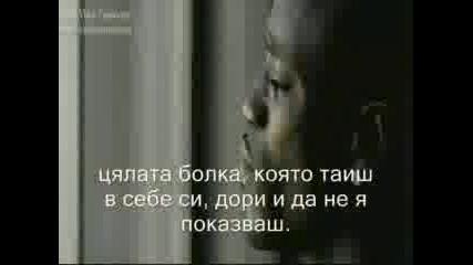 Akon - Sorry, Blame It On Me Превод