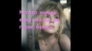 mnogo qka gracka (qnnis Vardis - Min erthis xana) [янис вардис - не идвай отново].flv (visoko kaches