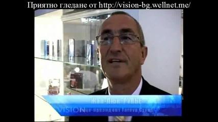 Vision Parij Izlojenie na kozmetichnite produkti