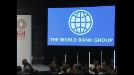 Световната банка предупреждава за глобално повишаване на температурите с 4 градуса