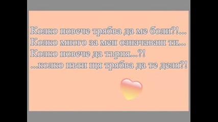 Love Story .wmv