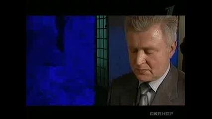 Трезори Банкови Хранилища - Програма Сканер