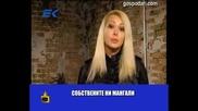 Албена Вулева отново на екран със нови изцепки / Господари на Ефира