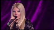 Ana Vukovic - Da te volim