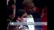 """""""Метрополитън"""" в Ню Йорк събра знаменитости от модата"""