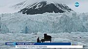 Пианист със спиращо дъха изпълнение в сърцето на Aрктика (ВИДЕО)
