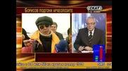 Борисов играе шах, Андрей Иванов падна