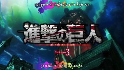 [ Bg Sub ] Attack on Titan / Shingeki no Kyojin | Season 3 Episode 21 ( S3 21 )