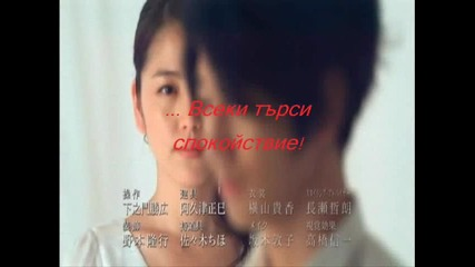 Превод Prisoner Of Love ~ Utada Hikaru [last~friends]