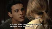 Корабът El Barco 1x10 1 част бг субтитри