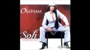 Софи Маринова- Свирайте ми чалгии 2005