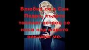 Madonna - La Isla Bonita Prevod