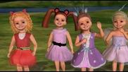 Barbie of Swan Lake / Барби - Лебедово езеро (част 3)