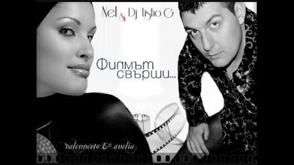 New Nel & Dj Tisho G