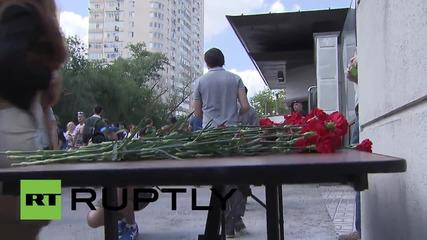 Русия: Москва отбелязва 70 годишнината от бомбардировката в Хирошима