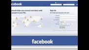 facebook kuchek 2011